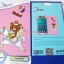 ฟิล์มกันรอยลายการ์ตูน หน้า-หลัง Samsung Galaxy E7/E700 thumbnail 8