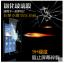 สำหรับ OnePlus 2 ฟิล์มกระจกนิรภัยป้องกันหน้าจอ 9H Tempered Glass 2.5D (ขอบโค้งมน) HD Anti-fingerprint thumbnail 3