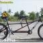 จักรยานสองตอน TrinX Tandembike เฟรมอลู 21 สปีด 2015(ไม่แถมตะแกรง),M286V thumbnail 4