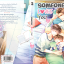 Someone love you ผู้เเต่ง Darin ( 2 เล่มจบ) thumbnail 2