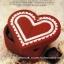 ชุดปักแผ่นเฟรมกล่องใส่ของรูปหัวใจสีแดง thumbnail 1