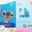 ฟิล์มกันรอยลายการ์ตูน หน้า-หลัง Samsung Galaxy E7/E700 thumbnail 3