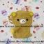 กระเป๋าใส่โทรศัพท์มือถือไหมพรม หมีคุมะ thumbnail 1