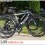 จักรยานทัวร์ริ่ง Hybrid BMBIKE รุ่น BR14 เฟรมอลู 24 สปีด ใหม่ล่าสุด 2016 thumbnail 25