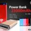 Power Bank BLL Gold G17 ความจุ 25000 mAh thumbnail 1