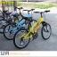 จักรยานเสือภูเขาเด็ก TRINX เกียร์ 6 สปีด โช้คหน้า เฟรมเหล็ก ล้อ 20 นิ้ว M012V dragon thumbnail 5