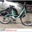"""จักรยานซิตี้ไบค์ FINN """" SMART USA"""" ล้อ 26 นิ้ว 7 สปีด ชิมาโน่เฟรมเหล็ก พร้อมตะกร้า(พัสดุธรรมดา หรือ EMSเท่านั้น) thumbnail 15"""
