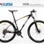 จักรยานเสือภูเขา XDS XK530 ล้อ 27.5 20 สปีด Deore 2016 thumbnail 8
