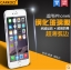 สำหรับ IPHONE6 ฟิล์มกระจกนิรภัยป้องกันหน้าจอ 9H Tempered Glass 2.5D (ขอบโค้งมน) HD Anti-fingerprint thumbnail 1
