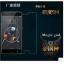 ฟิล์มกระจก Nubia M2 ป้องกันหน้าจอ 9H Tempered Glass 2.5D (ขอบโค้งมน) HD Anti-fingerprint thumbnail 1