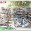 เปิดตู้จักรยานมือสอง 5-02-57 thumbnail 41