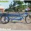 จักรยานสองตอน TrinX Tandembike เฟรมอลู 21 สปีด 2015(ไม่แถมตะแกรง),M286V thumbnail 3