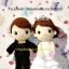 ตุ๊กตาแต่งงาน เจ้าบ่าวเจ้าสาว 9 นิ้ว thumbnail 1