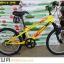 จักรยานเสือภูเขาเด็ก TRINX เกียร์ 6 สปีด โช้คหน้า เฟรมเหล็ก ล้อ 20 นิ้ว M012V dragon thumbnail 6