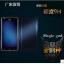 MOTO Z Play ฟิล์มกระจกนิรภัยป้องกันหน้าจอ 9H Tempered Glass 2.5D (ขอบโค้งมน) HD Anti-fingerprin thumbnail 1