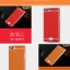 Case Oppo Joy 5 / Neo 5s เคสหนังเทียมขอบทอง นิ่ม เรียบหรู สวยมาก ราคาถูก thumbnail 2