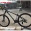 จักรยานเสือภูเขา TIGER รุ่น POWER ล้อ 27.5 ,27 สปีด thumbnail 7