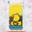 เคสนิ่มลายนูน เป็ด B. Duck ซัมซุง เจ 7 thumbnail 3