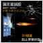 สำหรับ OnePlus 2 ฟิล์มกระจกนิรภัยป้องกันหน้าจอ 9H Tempered Glass 2.5D (ขอบโค้งมน) HD Anti-fingerprint thumbnail 4