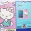 ฟิล์มกันรอยลายการ์ตูน Samsung Galaxy Win i8552 thumbnail 29