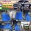 ขายยางปูพื้นรถเข้ารูป Isuzu D-Max 2005-2011 4 ประตู ลายกระดุมสีฟ้าขอบดำ thumbnail 1