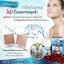 รกแกะ Healthway Sheep Placenta MAX 50000 thumbnail 2