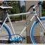จักรยานฟิกเกียร์ TRINX เฟรมเหล็ก 700C รุ่น D200 ปี 2015 thumbnail 3