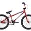 จักรยาน BMX HARO SHREDDER 20 thumbnail 2