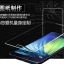 สำหรับ SAMSUNG GALAXY A7 ฟิล์มกระจกนิรภัยป้องกันหน้าจอ 9H Tempered Glass 2.5D (ขอบโค้งมน) HD Anti-fingerprint thumbnail 3