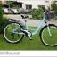 """จักรยานซิตี้ไบค์ FINN """" CITY USA"""" ล้อ 26 นิ้ว 7 สปีด ชิมาโน่เฟรมอลู โช๊คหน้า พร้อมตะกร้า thumbnail 12"""