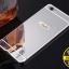 เคส Vivo V5 Plus รุ่น Aluminium Hybrid Mirror Back (เคสฝาหลังเงา) thumbnail 4