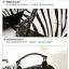 กระเป๋าเป้ม้าลาย J.estina แบบ G-Dragon thumbnail 11