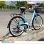 """จักรยานซิตี้ไบค์ FINN """" SMART USA"""" ล้อ 26 นิ้ว 7 สปีด ชิมาโน่เฟรมเหล็ก พร้อมตะกร้า(พัสดุธรรมดา หรือ EMSเท่านั้น) thumbnail 3"""