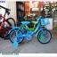 จักรยานเด็ก MEGA ล้อ 16 นิ้ว thumbnail 15