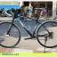 """จักรยานเสือหมอบ WCI """" ALLROAD"""" ดิสเบรคหน้าหลัง เฟรมอลู 14 สปีด 2015 ,cyclocross thumbnail 8"""
