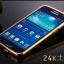 เคส Samsung Galaxy Grand Prime แบบประ 2 ชิ้น ขอบเคสโลหะ Bumper + พร้อมแผ่นฝาหลังเงางามสวยจับตา ราคาถูก thumbnail 6
