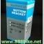 กระโหลก ชิมาโน่ Shimano Bottom Bracket SM-BB71-41A (เสือภูเขา) thumbnail 4
