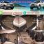 ขายยางปูพื้นรถเข้ารูป Isuzu Mu-X ลายธนูสีน้ำตาล thumbnail 1