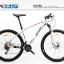 จักรยานเสือภูเขา XDS XK530 ล้อ 27.5 20 สปีด Deore 2016 thumbnail 7
