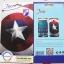 ฟิล์มกันรอยลายการ์ตูน Samsung Galaxy J7(version 2) thumbnail 2