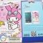 ฟิล์มกันรอยลายการ์ตูน Samsung Galaxy J7(version 2) thumbnail 7