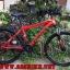 จักรยานเสือภูเขา FAST S 1.1 เฟรม HITEN 21 สปีด Shimano thumbnail 10