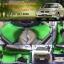 ขายพรมรถยนต์ Nissan Sunny Neo ลายกระดุมสีเขียวขอบฟ้า thumbnail 1