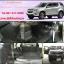 โรงงานพรมรถยนต์ Chevrolet Trailblazer ไวนิลสีดำ thumbnail 1