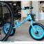 จักรยานฝึกการทรงตัว ROCKY Balance Bike ล้อ 10 นิ้ว (เหล็ก) thumbnail 1