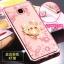 เคส Samsung C7 Pro ซิลิโคน TPU โปร่งใสขอบเงาลายดอกไม้แสนหวาน พร้อมแหวานสุดสวย ราคาถูก (ไม่รวมสายคล้อง) thumbnail 17