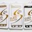 ฟิล์มกระจกไทเทเนียม Samsung Galaxy E5 thumbnail 1