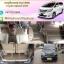ผ้ายางกระดุมปูพื้นรถยนต์ Toyota Alphard 2009-2010 ธนูสีน้ำตาล thumbnail 1