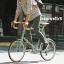 จักรยานมินิ Bianchi Mini Velo 8 DropBar ,8สปีด ชุดขับคลาริส thumbnail 3