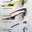 แว่นตาสำหรับปั่นจักรยาน LEOPARD รุ่น Photochromic เลนส์ปรับแสงอัตโนมัติ thumbnail 1